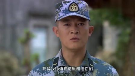 火蓝刀锋:蒋小鱼厉害了,徒手搞定村委会大妈,张冲都看懵了