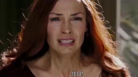 X战警:琴爆发能力,X教授也不能幸免,这剧情真是没谁了!