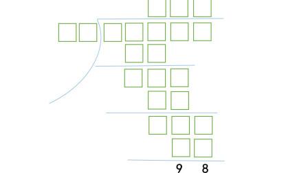 三年级竖式计算的奥数题,你能做对吗