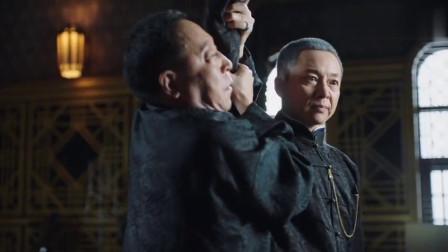 远大前程:男子重回上海去见三大亨,怎料大帅拿枪就射,夺妻之恨