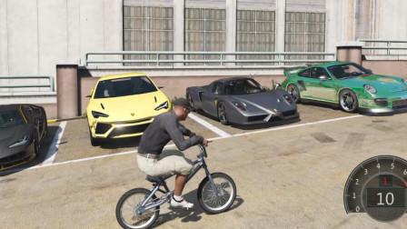 GTA5 穷的只剩下自行车,去停车场发现好多跑车,借来开开