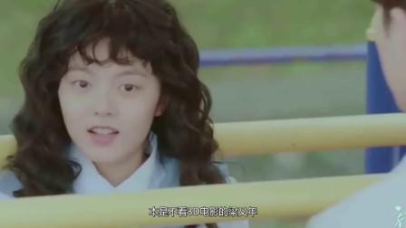初恋那件小事:林开拓贿赂阿霞无望,梁又年陪夏淼淼看电影超甜蜜