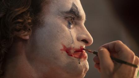 豆瓣9.1分,DC最高分电影小丑,奥斯卡级别表演