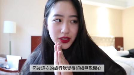 台湾美女来大陆念大学 第一次到仙境般的神农架旅行
