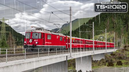 火车模拟2020 - 苏赛尔瓦线 #4:火车也飞站?雨中接管Ilanz始发列车 | Train Simulator 2020