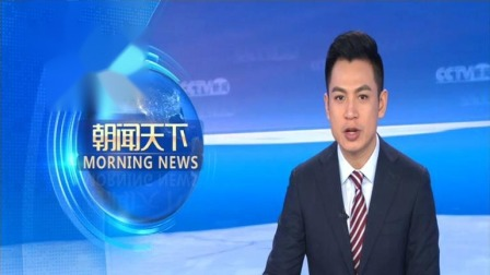 新闻直播间 2019 锡林郭勒盟确诊两例鼠疫病例