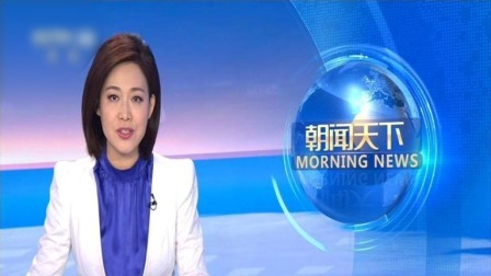 新闻直播间 2019 云南省开远市东城幼儿园 教育督导办下发督办通知