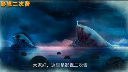 《海洋之歌》动漫电影简说