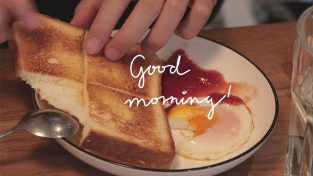 独居插画师日常|闲聊vlog|清晨的黄油吐司|李安&天气之子|边聊边画