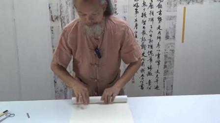 JCH 0108-J-5 于永江国画小品整挖装裱过程之五