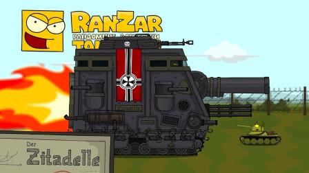 坦克世界动画:来自德系的黑科技!这是卡尔臼与烟花的结合吗?