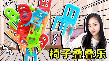 抢椅子 堆椅子PK游戏 新魔力玩具学校