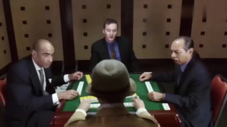 三个洋人打麻将用摩斯密码作弊,没想到小伙比他们更厉害!