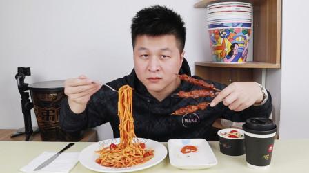 """外卖56元必胜客新品""""麻辣小龙虾意面""""配羊肉串,味道真的好吃吗?"""