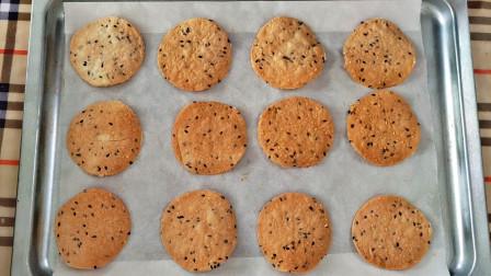 面粉里加一把芝麻,搅一搅,不炸也不烙,比饼干好吃,比面包还香