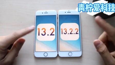 iPhone 6S分别使用iOS 和,誰的速度更快?