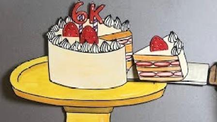 【oh oh】定格动画&解压球 |  今天做草莓奶油蛋糕!