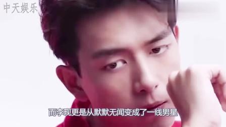 李现被问:杨紫有什么小习惯吗?他无意识的举动,却使杨紫脸红了