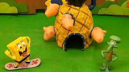 海绵宝宝家藏了乔治,他们不知道哪个是真乔治,小朋友们知道吗