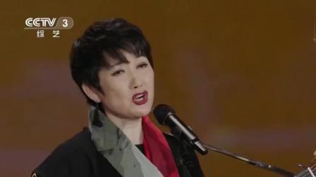 成方圆演唱经典老歌《光阴的故事》, 深情嗓音让人感叹青春易逝!