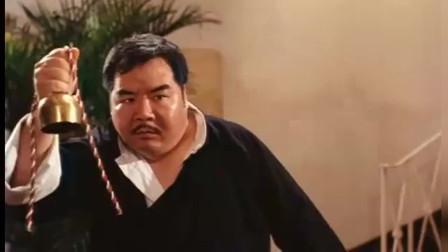 影视《捉鬼大师》粤语版,肥猫踩住一个加菲猫化身伏虎罗汉