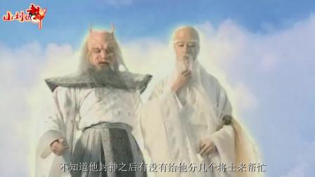 申公豹封神为东海分水将军,他这神位都需要干什么工作?