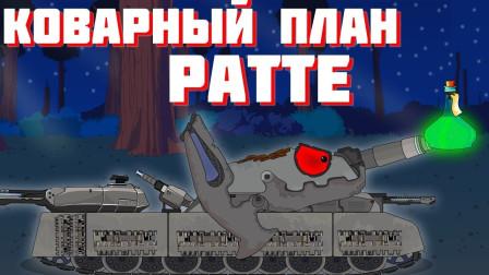 坦克世界动画:巨鼠拿到了什么药水