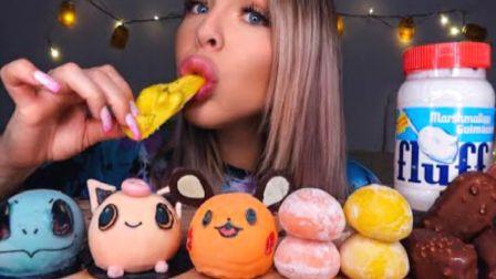 ☆ HunniBee ☆ 精灵宝可梦慕斯蛋糕、麻薯冰淇淋、梦龙迷你巧克力脆皮冰淇淋+Fluff棉花糖酱  食音咀嚼音(新)