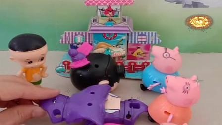 益智少儿亲子玩具:大头拿走了小猪一家的玩具584