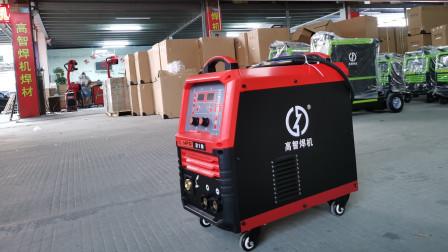 高智218脉冲气保焊机试焊客户304不锈钢工件