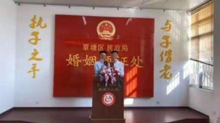 广西贵港两男子登记结婚了?民政局:照片系恶搞 已批评教育