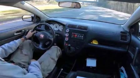 """真正的本田是""""红标"""",路上遇奥迪RS4挑衅,一脚油门让奥迪吃灰"""