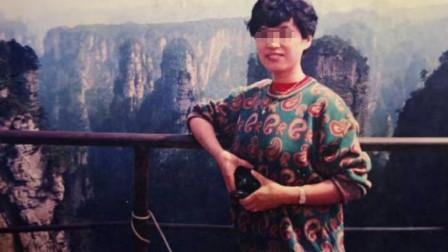 湖南一女子二十年前遇害 家属悬赏十万元寻凶