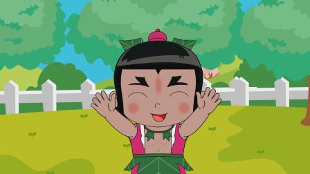 葫芦娃儿歌:松之颂 在葫芦兄弟家旁边有一棵大树!小朋友们知道是什么树吗
