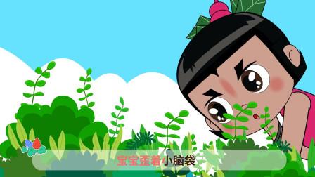葫芦娃儿歌:小宝宝追蚂蚱 小朋友们快来看葫芦娃在追赶蚂蚱啦!真有趣,你能捉到他吗