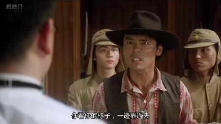 经典粤语爆笑喜剧动作片看了一下午笑了好多遍太治愈啦很精彩