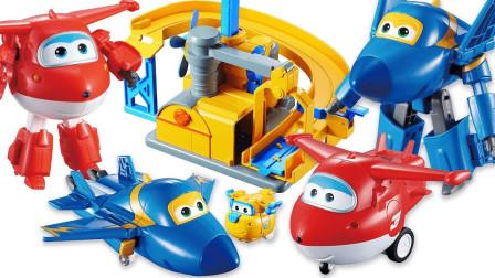 萌宝儿童卡通玩具:超级飞侠空中飞行演练!为何多多突然消失不见