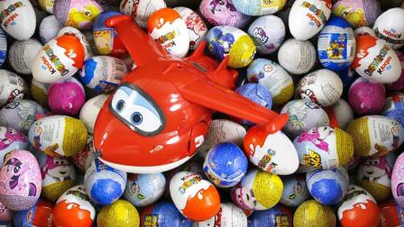 萌宝卡通玩具:超级飞侠乐迪在玩具蛋里寻找什么?为何如此紧张