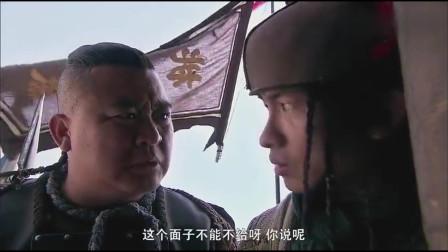 新水浒传:宋江来此拜访,着实令两人对此无可奈何