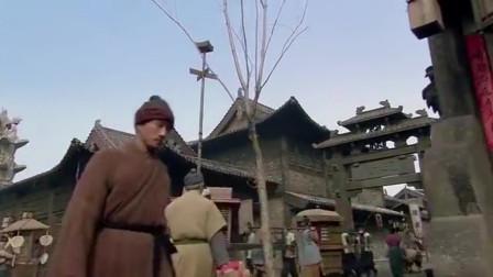 新水浒传:宋江楼下跟兄弟喝酒,少妇楼上独守空房