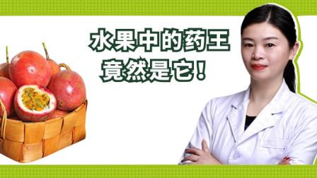 """它才是水果中的""""药王""""!排毒稳压、增强免疫力,现在吃正当季!"""