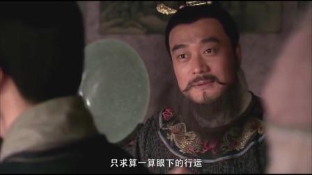 新水浒传:吴用好心机,对卢俊义如此一番故弄玄虚,厉害了