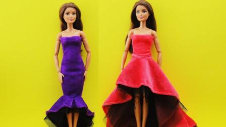 冬天就要来了,一起帮芭比娃娃制作毛绒绒的裙子吧!