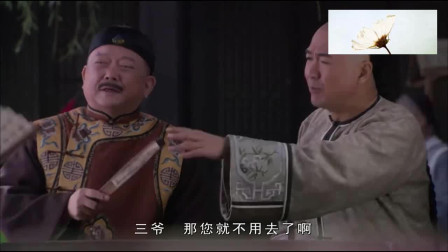 乾隆带着和珅与纪晓岚跟踪杜小月