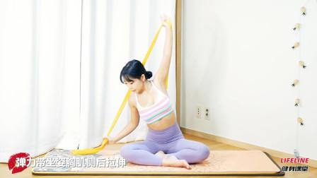 既能练胸肌又不减胸围,弹力带比器械更易上手,很适合女生用