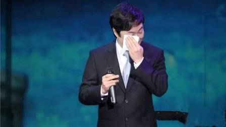 65岁污妖王正式退出歌坛,情绪失控泪洒舞台,他说:今晚就是永别