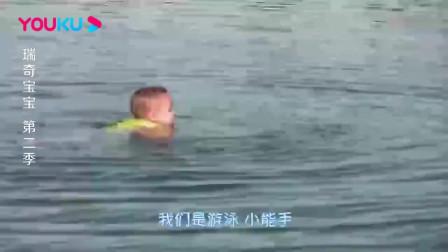 妞妞在水里游呀游,跳跳也跟着游起来了,结果他们打起了水仗