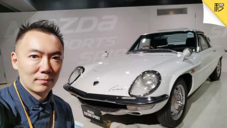 致敬老转子 K-Car玩转另类广岛