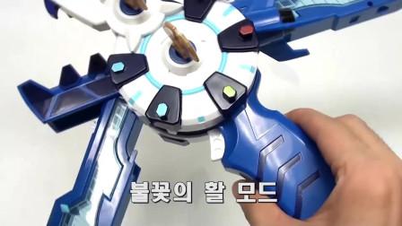迷你特工队玩具介绍:弗特的武器也可以变成好几种样子哦