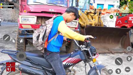 绝地求生真人版:小伙捡了一架摩托车居然这么放肆,上车逃跑就被淘汰